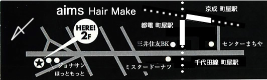美容室 エイムス:Beauty salon aims Hair Make